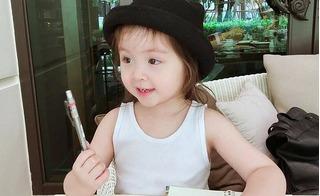 Elly Trần tiết lộ profile