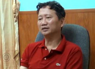Trịnh Xuân Thanh lần đầu lộ diện sau khi ra đầu thú