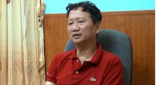 Vụ Trịnh Xuân Thanh: Lá đơn tự thú sẽ có lợi hơn cho Cựu lãnh đạo PVC