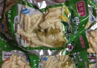 Chân gà Trung Quốc siêu rẻ để 9 tháng không hỏng bán tràn lan chợ mạng