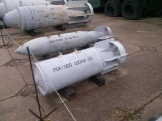 Mỹ chán nản tính khai tử, Nga vẫn ra mắt bom chùm mới tự lượn tìm mục tiêu