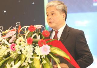 Chân dung ông Đặng Thanh Bình, nguyên Phó Thống đốc Ngân hàng Nhà nước vừa bị khởi tố