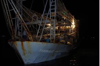 Tàu cá cùng 10 thuyền viên ở Thanh Hóa đã cập cảng Quy Nhơn