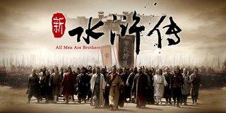 Sự thật về 108 anh hùng hảo hán Lương Sơn Bạc trong Thủy hử truyện?