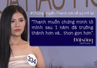 10 phát ngôn cực ấn tượng trong Tôi là Hoa hậu Hoàn vũ Việt Nam tập 1