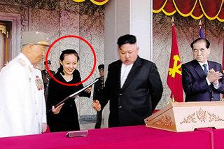 Những điều ít biết về quyền lực mà em gái ông Kim Jong-un đang nắm giữ