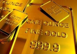 Giá vàng SJC hôm nay (14/10): Giảm 20.000 đồng/lượng