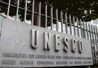 Đây chính là lý do thực sự khiến Mỹ rút khỏi UNESCO?