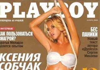 Cựu người mẫu tạp chí Playboy tuyên bố tranh cử vị trí Tổng thống