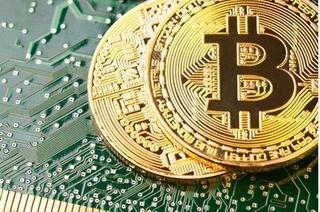 Giá bitcoin hôm nay 26/10: Tỷ giá bitcoin hiện nay giảm 200 USD