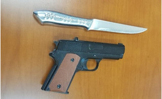 Vụ khống chế nữ điều dưỡng ở Thường Tín: Khẩu súng K59... là súng nhựa