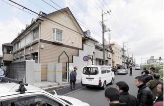Phát hiện 9 thi thể không toàn thây trong ngôi nhà Nhật Bản đêm Halloween