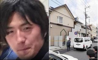 Vụ 9 thi thể không toàn thây ở Nhật: Nạn nhân lần lượt lộ diện