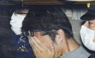 Vụ 9 thi thể không toàn thây ở Nhật: Đến hung thủ còn chẳng biết tên nạn nhân