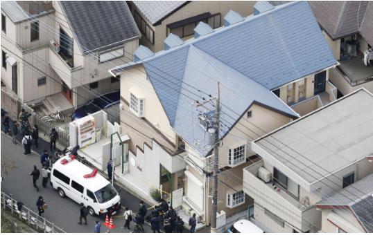 vụ 9 thi thể không toàn thây ở Nhật