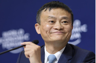Tỷ phú Jack Ma đến Việt Nam, chiều nay sẽ