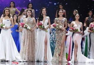 Bộ Văn hóa Thể thao và Du lịch chỉ đạo tạm hoãn Hoa hậu Hoàn vũ Việt Nam 2017