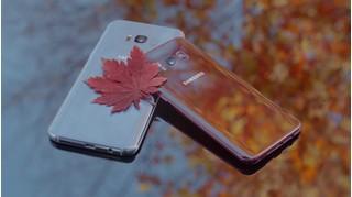 Samsung sắp trình làng