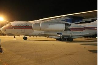 40 tấn hàng cứu trợ từ Nga cập bến sân bay Cam Ranh