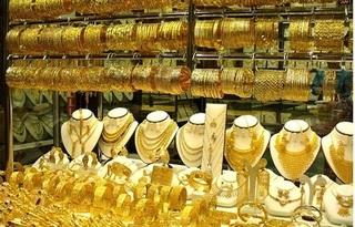 Giá vàng SJC hôm nay 11/11: Giá vàng 9999 hôm nay đồng loạt giảm