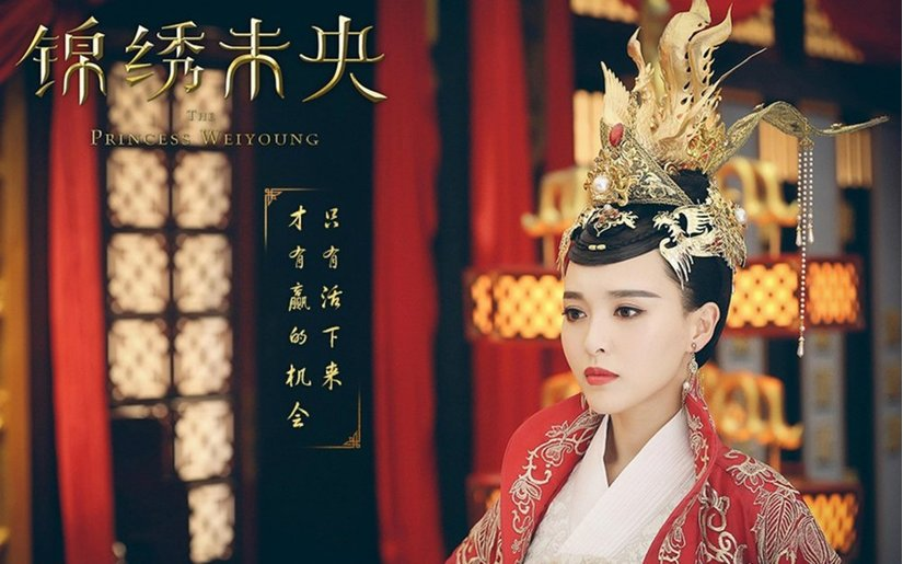 Ngẩn ngơ nhan sắc mỹ nhân cổ trang đẹp nhất màn ảnh Hoa ngữ 5
