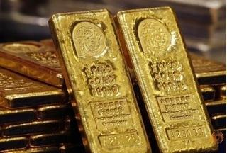 Giá vàng SJC hôm nay 16/11: Giá vàng 9999 hôm nay giảm 20.000 đồng/lượng