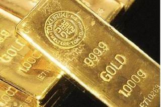 Giá vàng SJC hôm nay 17/11: Giá vàng 9999 hôm nay tăng nhỏ giọt