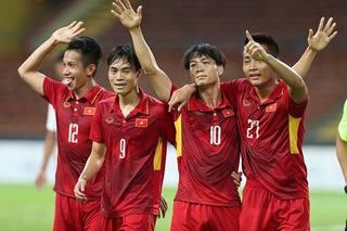 U23 Việt Nam so tài với U23 Hàn Quốc, Qatar trước thềm ASIAD 2018