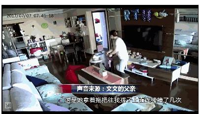 Giúp việc bạo hành, đưa hẳn cây lau nhà lên mặt bé. Ảnh: Weibo