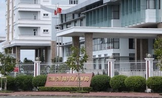 Một Phó Vụ trưởng Ban Chỉ đạo Tây Nam bộ bị buộc thôi việc vì sai phạm về quản lý tài chính