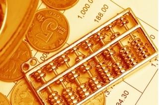 Giá vàng SJC hôm nay 26/11: Giá vàng 9999 hôm nay khó đoán