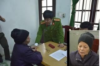 Chưa xác định được nguyên nhân cháu bé 22 ngày tuổi tử vong ở Thanh Hóa