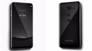 LG ra mắt điện thoại V30 Signature Edition thêm nhiều tính năng cao cấp