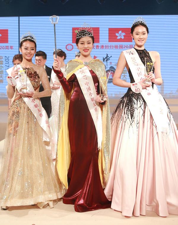 Hoa hậu Trung Quốc 3