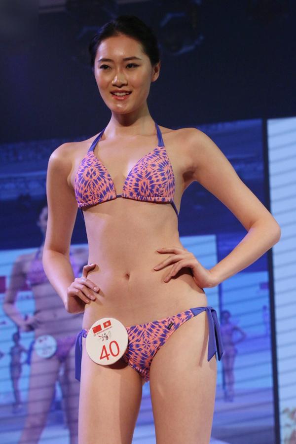 Hoa hậu Trung Quốc 2