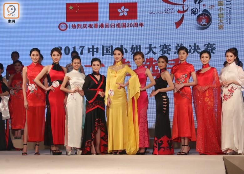 Hoa hậu Trung Quốc 8