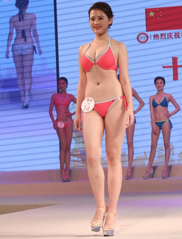 Hoa hậu Trung Quốc 10