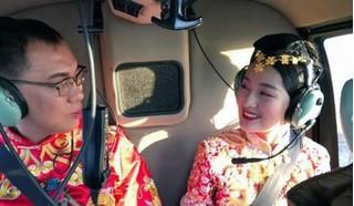 Chú rể nông thôn Trung Quốc chi bộn tiền để thuê trực thăng rước dâu