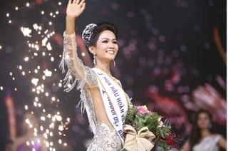 H'Hen Niê và hành trình đến với vương miện Hoa hậu hoàn vũ Việt Nam