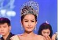 Hoa hậu Đại Dương Lê Âu Ngân Anh bị cục NTBD đề nghị tước vương miện
