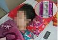 Vụ sản phụ bị cho uống nhầm thuốc phá thai: Sở Y tế tỉnh Quảng Ngãi vào cuộc