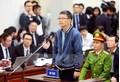 Ngày mai 24/1, Trịnh Xuân Thanh tiếp tục hầu tòa