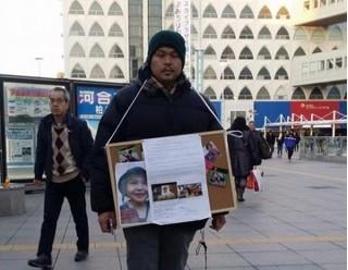 1 năm sau cái chết tức tưởi của con gái, gia đình Nhật Linh thu thập chữ ký đòi công lý