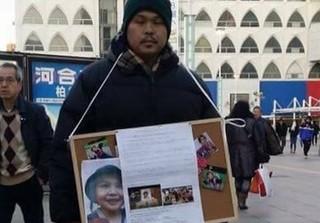 Cư dân mạng kêu gọi mọi người ủng hộ gia đình cháu bé bị sát hại ở Nhật bản đòi lại công bằng