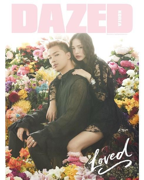 Taeyang và Min Hyo Rin tung ảnh cưới ngọt ngào trước hôn lễ