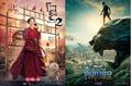 Những phim bom tấn làm mưa làm gió màn ảnh rộng dịp Tết Nguyên đán 2018