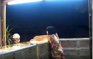 Tiết lộ chân dung kẻ cướp tiệm vàng táo tợn ở Bình Dương
