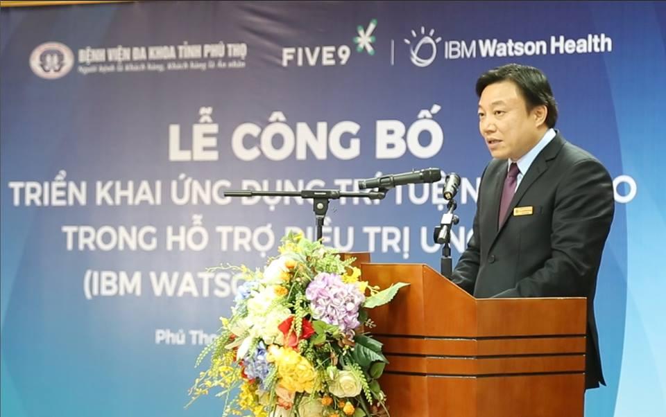 Bệnh viện đa khoa tỉnh Phú Thọ khai trương phòng ứng dụng trí tuệ nhân tạo hỗ trợ điều trị ung thư  3