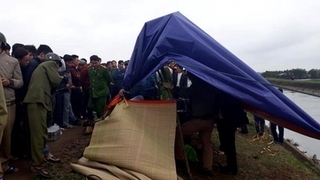 Hà Tĩnh: Phát hiện thi thể nam sinh tử vong tại hồ Kẻ Gỗ