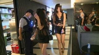 Bắt 10 phụ nữ Việt trong đường dây mua bán dâm ở Đài Loan